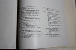 Альбом репродукций. Государственный Русский Музей, фото №7