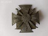 Хрест Кононова, 5 Донський полк, фото №2