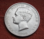 500 рейс 1908 г. Португалия, серебро, фото №4