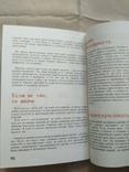 Десять заповидей правильного питания, фото №6
