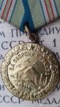 Медаль за оборону Кавказа с удостоверением 1945 год, фото №6