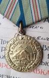Медаль за оборону Кавказа с удостоверением 1945 год, фото №10