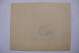 Картка споживача 20 карбованців, жовтень, фото №3