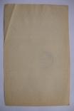 Картка споживача 50 карбованців, листопад, фото №3