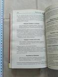 800 лучших рецептов для микроволновой печи, фото №7