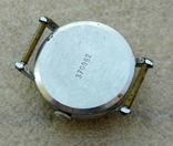 Часы заря  (105), фото №5