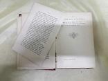 Старая немецкая книга 1884г., фото №5