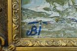 """Картина  """"Солнечный день"""" 2006 г.  Художник Гурин В. И., фото №3"""