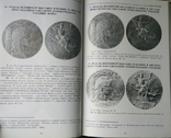 Одесса в медалях,жетонах,знаках.1817-1917-1941, фото №5