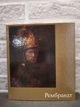 Рембрандт. Микельанджело. 2 книги, фото №2