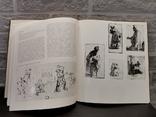 Рембрандт. Микельанджело. 2 книги, фото №5