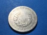 5 центов сша 1901 г., фото №3
