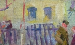 "В.Кнышевский ""Весна"", х.м.30*36см, 1985г, фото №5"
