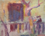 "В.Кнышевский ""Весна"", х.м.30*36см, 1985г, фото №6"