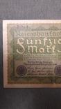 Германия. 50 марок 1919 год., фото №3