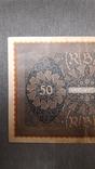 Германия. 50 марок 1919 год., фото №6