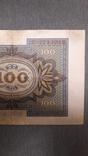 Германия. 100 марок 1920 год., фото №7