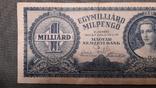 Венгрия. 1 миллиард пенго 1946 год., фото №3