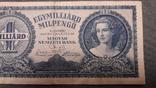 Венгрия. 1 миллиард пенго 1946 год., фото №4