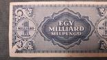 Венгрия. 1 миллиард пенго 1946 год., фото №6