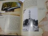 Луганск в трех столетиях, фото №3