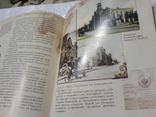 Луганск в трех столетиях, фото №5