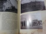 Луганск в трех столетиях, фото №9