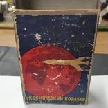 Спичечный коробок 11см на 7см., фото №2