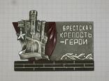 Брестская Крепость - герой сувенир настольный металл, фото №2