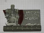 Брестская Крепость - герой сувенир настольный металл, фото №3