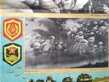Агитационный плакат СА с Планом культурно-массовых и спортмероприятий, фото №6