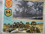 Агитационный плакат СА с Планом культурно-массовых и спортмероприятий, фото №7