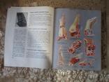 Книга О вкусной и здоровой пищи. 1965 год., фото №5