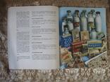 Книга О вкусной и здоровой пищи. 1965 год., фото №7