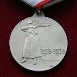 20 лет РККА, копия, фото №4
