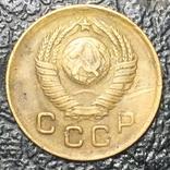 1 копейка 1949г. СССР. шт.1.3, фото №3