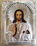 Ікона Ісус, латунь, 22,5х18 см, фото №3