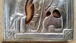 Ікона Ісус, латунь, 22,5х18 см, фото №7