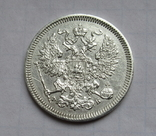 20 копеек 1860 г., фото №5