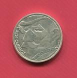 Португалия 500 эскудо 2000 aUNC серебро Юбилейные, фото №2