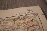 Карта генеральный штаб Мариуполь (Жданов) 1:500000 1986, фото №4