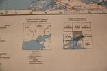 Карта генеральный штаб Мариуполь (Жданов) 1:500000 1986, фото №9