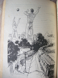 Герберт Уэллс  Первые люди на луне Пища Богов, фото №4