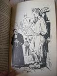 Герберт Уэллс  Первые люди на луне Пища Богов, фото №5