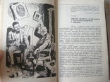 Герберт Уэллс  Первые люди на луне Пища Богов, фото №6