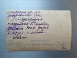 1955г. Харьков. Спуск имени Халтурина, фото №3