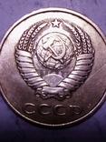 Манета 3 копійки СРСР 1985., фото №3