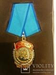Орден трудового красного знамени R перевыставление связи с потерей лота, фото №2