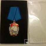 Орден трудового красного знамени R перевыставление связи с потерей лота, фото №5