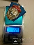 Орден трудового красного знамени R перевыставление связи с потерей лота, фото №7